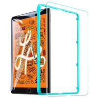 Ipad 8 10.2 2020 ESR Premium Tempered Glass Screen Protector 9H 2.5D
