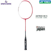 New Color Raket Badminton Yonex Astrox 88 S / 88S Skill White Red