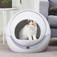 Cat Litter Box Automatic