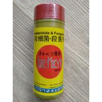 Bactocyn 150 AL isi 100 ml Bakterisida pestisida