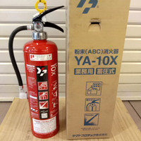 APAR ALAT PRMADAM API YAMATO YA-3NX DRY CHEMICAL POWDER UK 1KG BARU