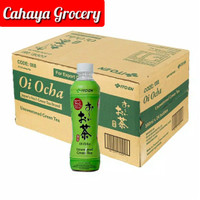 Ito En Oi Ocha / Japanese Green tea Unsweetened Halal 300ml x 24btl