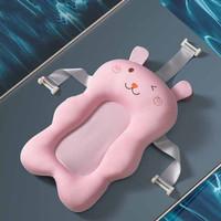 Alas Mandi Bayi Berkualitas - Baby Bath tub - Jaring Bak Baby Anak - Merah Muda