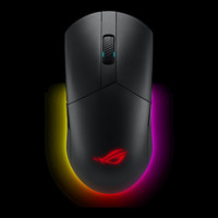 ASUS ROG Pugio II 2 Wireless RGB Gaming Mouse Bluetooth Ambidextrous