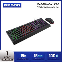 IPASON MP-V1 Hot Selling Led Wired Rgb Backlit Custom Gaming Keyboard