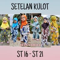 fashion baju muslim gamis anak perempuan katun kulot ST16 - ST20