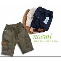 Celana Anak Cargo Pendek 1_10 Tahun
