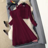 Baju Stelan Wanita Terbaru Stelan Rok Set 2in1 Tutu Guardian Fit to XL