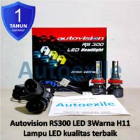 Autovision RS300 LED 3Warna H11 3000K 4300K 6000K High CSP Lampu Mobil