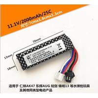 Baterai / Battery WGB 11.1v MaH Water Gel Blaster