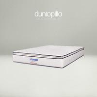 Dunlopillo Spring Bed Capernaum (Pillow Top) KING Size 180x200