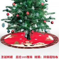 Tatakan Pohon Natal Santa Karpet Pohon Natal Christmas Tree Skirt