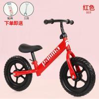sepeda anak balance panma push bike