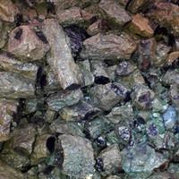 bahan black opal sempur ranting