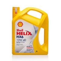 Oli Shell Helix Hx6 Sae 10w-40 4Liter