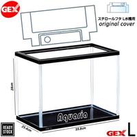 Aquarium GEX L + Original Cover