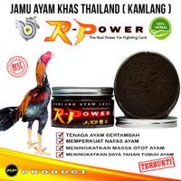 KAMLANG R POWER JAMU AYAM LAGA