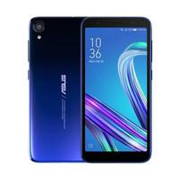 handphone dan tablet mantap Asus Live L2 Smartphone [16 GB/ 2 GB] 1