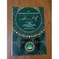 Kitab FATHUL QORIB Kitab Gundul Fatkhul Qorib tanpa terjemah