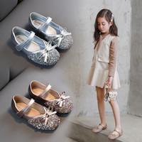 bm MERMAID flat shoes sepatu anak perempuan import - Gold - GOLD, 25