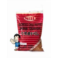 S&B Assorted Chili Pepper/ Nanami Togarashi/ Bubuk Cabai/ Cabe Bubuk