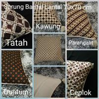 Sarung Bantal Lantai Besar Batik Tenun 70x70 cm