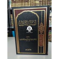 Asbabun Nuzul Dar Ibn Hazm