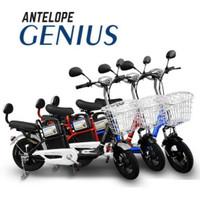 Sepeda Listrik Antelope Genius Terbaru Terlaris Murah Garansi Resmi