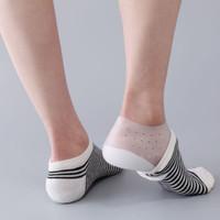 Insole silicone peninggi bantalan silikon tumit shoe heightening pad
