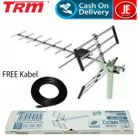 TRM AL-189 Antena Digital TV LCD/LED Outdoor Aluminium Series - Silver