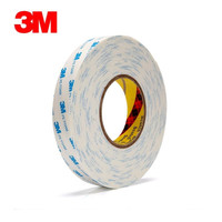 Terlaris Double Tape 3M Pe FOAM Selotip Busa Perekat Mobil Motor