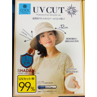 Topi UV Cut dan Cool Max Japan Hat available in Beige Color