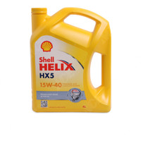 1 Dus Oli Shell Helix HX5 15W-40 Original - 4 Liter x 4 Galon