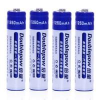 Grosir Baterai Battery Batre AAA Recharge Rechargeable 1250mah