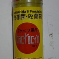 Bakterisida dan Fungisida Bactocyn 150 AL 200ml