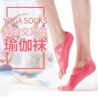 Kaos Kaki Yoga Socks Half Toe Anti Slip Gym Pilates Ballet Fitnes tali