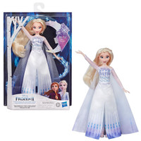 Boneka Elsa Frozen 2 Disney Musical Adventure Sing Show Yourself Doll