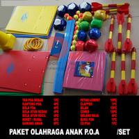 KIDS ATLETIK / PAKET OLAHRAGA ANAK / POA