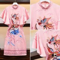 Dress Cheongsam Import Qipao Jumbo Big Size Besar Phoenix Pink Premium