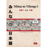 Minna No Nihongo 1 Edisi 2 plus CD (Spesial) - UR
