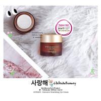 AVOSKIN - Nourishing Eye Cream 10g BPOM Original