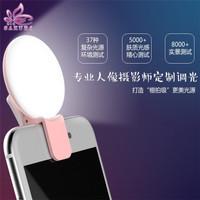 LAMPU LED LAMPU TEMPEL DI HP UNTUK SELVIE RING LIGHT SELFIE-SOSOYO