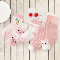 set 5 pasang kaos kaki bayi dan anak untuk usia 0-8 Tahun - B5 Wortel pink, XS