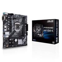 Motherboard ASUS PRIME H410M-K (DDR4, LGA1200)