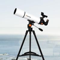 Xiaomi Celestron Telescope Astronomical sctw-80/805AZ