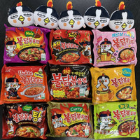 CLEARANCE STOCK Samyang Hot Chicken Ramen 8 Bungkus