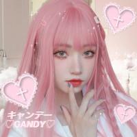 Wig Warna Pink Smooth Rambut Palsu Panjang Lurus Berponi Cosplay R009