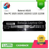 BATERAI | BATRE LAPTOP ASUS Eee PC 1025 1025C 1025CE 1225 ORIGINAL