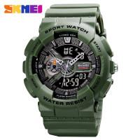 Jam Tangan SKMEI 1688 ARMY GREEN Digital Sport Watch Men Waterproof