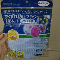 Laundry net utk bra jaring cuci baju dg busa tipis 13x16cm Wrna random